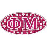 Fraternity - Phi Mu