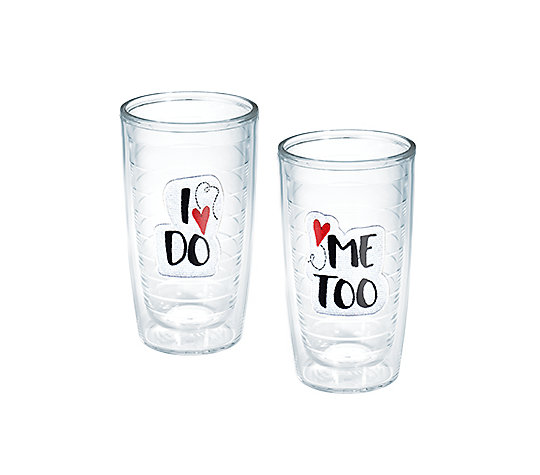 I Do, Me Too 2-Pack Gift Set